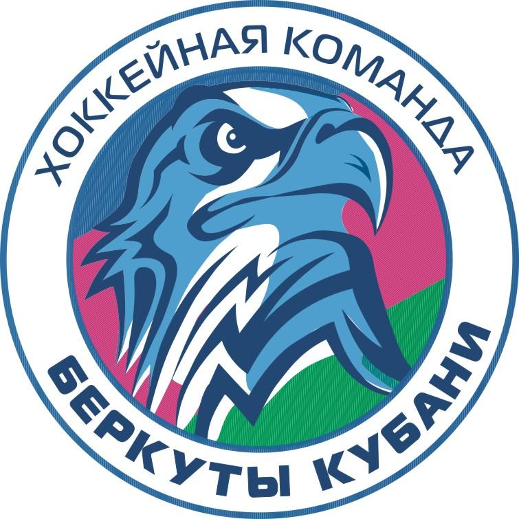 Беркуты Кубани