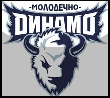 Динамо-Молодечно
